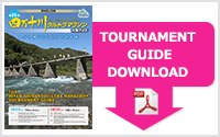 25th RIVER SHIMANTO ULTRA MARATHON TOURNAMENT GUIDE