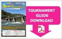 25th RIVER SHIMANTO ULTRA MARATHON TOURNAMENT GUIDE